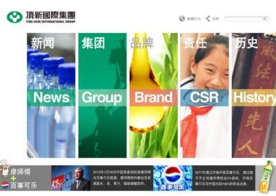 2014年 頂新集團網站