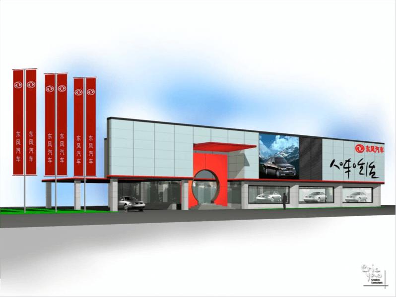 1999年 東風汽車展示館