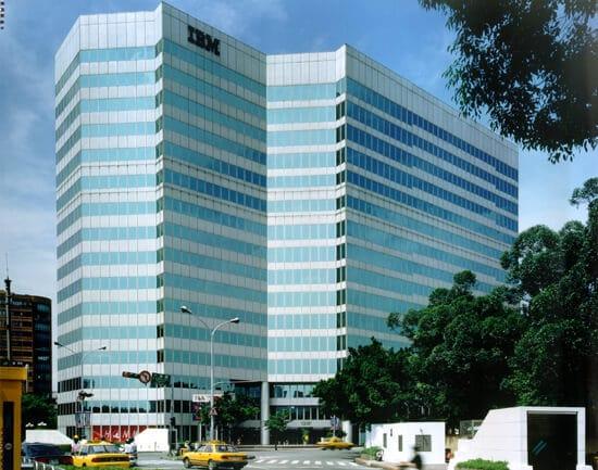 1986年 IBM大樓